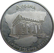 Hellenic Heritage Collectors Coin - Aegina Saronic Islands – obverse