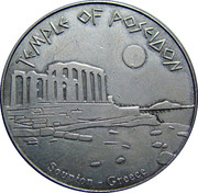 Hellenic Heritage Collectors Coin - Sounion – obverse