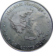 Hellenic Heritage Collectors Coin - Sounion – reverse