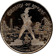 Hellenic Heritage Collectors Coin - Dodekanissa (Colossus of Rhodes) – obverse