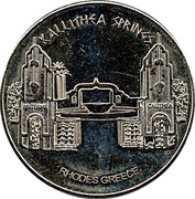 Hellenic Heritage Collectors Coin - Rhodes (Kallithea Springs) – obverse