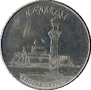 Hellenic Heritage Collectors Coin - Rhodes (Mandraki) – obverse