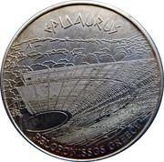 Hellenic Heritage Collectors Coin - Epidaurus – obverse