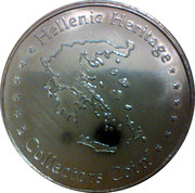 Hellenic Heritage Collectors Coin - Thiseion – reverse
