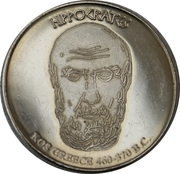 Hellenic Heritage Collectors Coin - Hippocrates – obverse