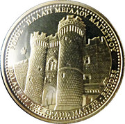 Token - Monuments and Museums of Greece (Rhodes - Palace of the Grand Master) – reverse