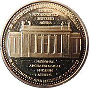 Token - Monuments and Museums of Greece (National Archaeological Museum) – reverse