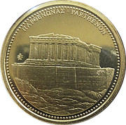 Token - Monuments and Museums of Greece (Athens Parthenon-Athenian Tetradrachm) – reverse