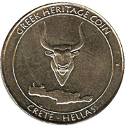 Greek Heritage Coin - Crete (Knossos Palace) – obverse