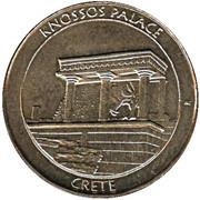 Greek Heritage Coin - Crete (Knossos Palace) – reverse