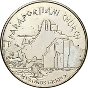 Hellenic Heritage Collectors Coin - Paraportiani Church – obverse