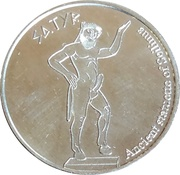 National Tokens Hellenic Heritage - Athens (Satyr) – obverse