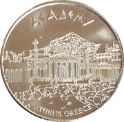 National Tokens Hellenic Heritage - Athens (Academy) – obverse