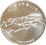 National Tokens Hellenic Heritage - Athens (Acropolis) – obverse