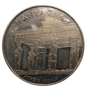 Hellenic Heritage Collectors Coin - Athens (Caryatids) – obverse