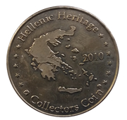 Hellenic Heritage Collectors Coin - Athens (Caryatids) – reverse