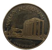 Hellenic Heritage Collectors Coin - Athens (Temple of Olympian Zeus) – obverse