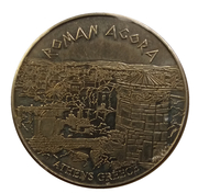 Hellenic Heritage Collectors Coin - Athens (Roman Agora) – obverse