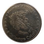 Hellenic Heritage Collectors Coin - Athens (Roman Agora) – reverse