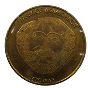 Hellenic Heritage Collectors Coin - Mycenae (Mask of Agamemnon) – obverse