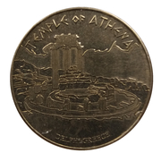 Hellenic Heritage Collectors Coin - Delphi (Temple of Athena) – obverse
