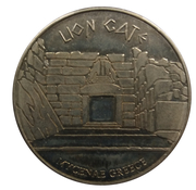 Hellenic Heritage Collectors Coin - Mycenae (Lion Gate) – obverse