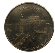 Hellenic Heritage Collectors Coin - Peloponnisos (Nafplion) – obverse