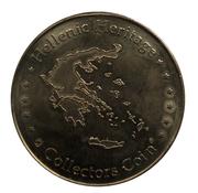 Hellenic Heritage Collectors Coin - Peloponnisos (Nafplion) – reverse