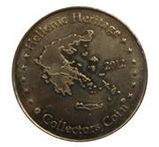Hellenic Heritage Collectors Coin - Crete (Phaistos Disc) – reverse