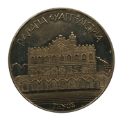 Hellenic Heritage Collectors Coin - Tinos – obverse