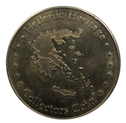 Hellenic Heritage Collectors Coin - Tinos – reverse