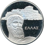 Medal - United Nations (Greece) – obverse