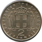2 Drachmai - Paul I -  reverse