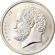 10 Drachmai (old lettering) -  obverse
