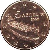 5 Euro Cent -  obverse