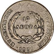 10 Lepta - Ioannis Kapodistrias – reverse