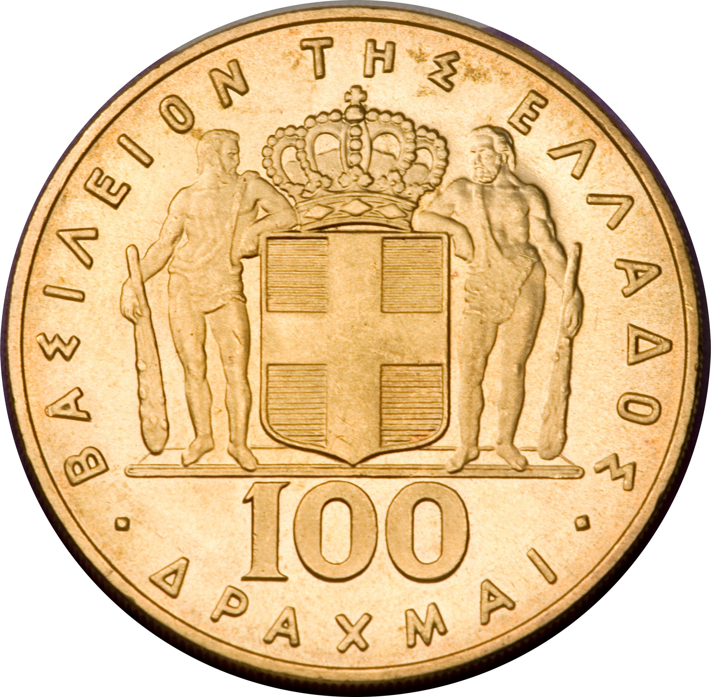 7 Greek Coins 1 Drachma to 100 drachmai 1990 F-XF Greek Democracy 6 Greece No