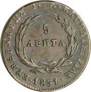 5 Lepta - Ioannis Kapodistrias – reverse