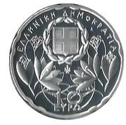 10 Euro (Mount Olympus National Park - Four Titans) – obverse