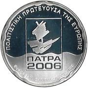 10 Euro (Achaia) – reverse