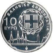 10 Euro (Achaia) – obverse