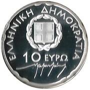 10 Euro (Nikos Kazantzakis) – obverse