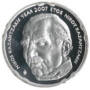 10 Euro (Nikos Kazantzakis) – reverse