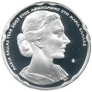 10 Euro (Maria Callas) – reverse