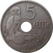 5 Lepta - George I -  reverse