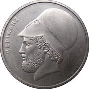 20 Drachmes (new lettering) -  obverse