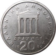 20 Drachmes (new lettering) -  reverse