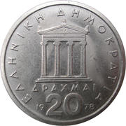 20 Drachmai (old lettering) -  obverse