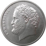 10 Drachmes (new lettering) -  obverse