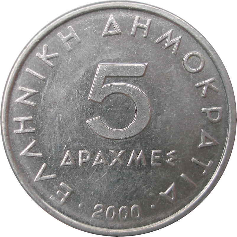 5 Drachmes New Lettering Greece